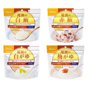 非常食 尾西食品 アルファ米 (5年保存)