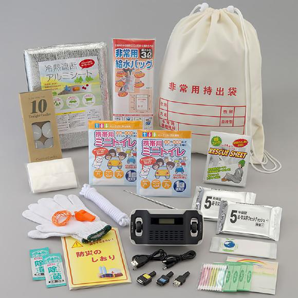 レジャー・防災用20点セット
