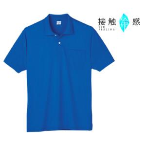 名入れ 接触冷感半袖ポロシャツ 4.3oz (全6カラー)