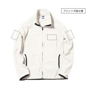 名入れ フリースジャケット (全10カラー)