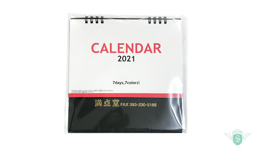 ノベルティ 卓上カレンダー