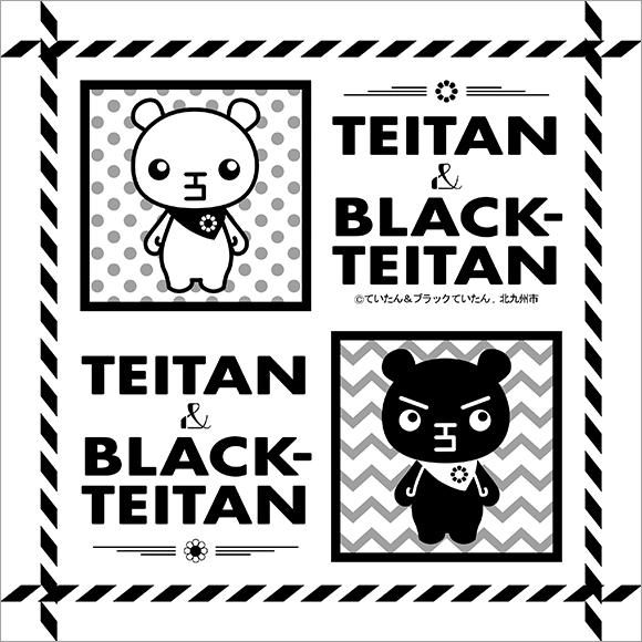 北九州市環境マスコットキャラクター「ていたん&ブラックていたん」ミニタオル 絵柄モノクロ