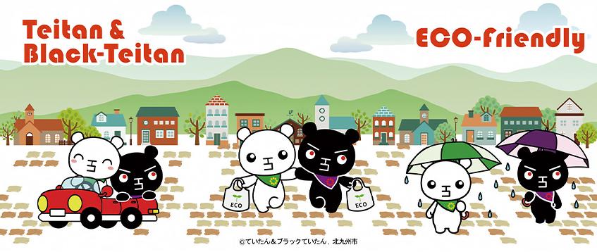 北九州市環境マスコットキャラクター「ていたん&ブラックていたん」ミニタオル絵柄 街並み