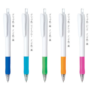 ゼブラ 名入れ用 オリジナルボールペン (ホワイトクリップ)