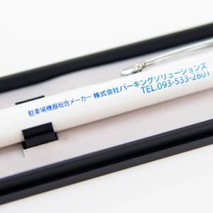 ボールペンに名入れした例 カームメタルペン