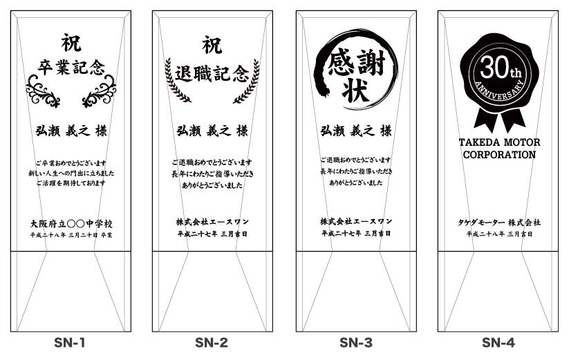 名入れ彫刻 クリスタル トロフィー CR-34 サンドブラスト加工 テンプレート①