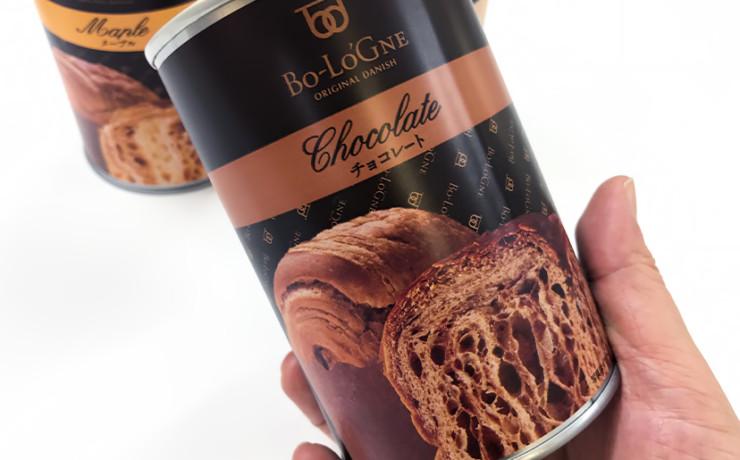 災害備蓄用の缶詰パン「ボローニャ」のチョコレート味