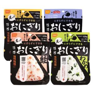 非常食 尾西食品 携帯おにぎり (5年保存)