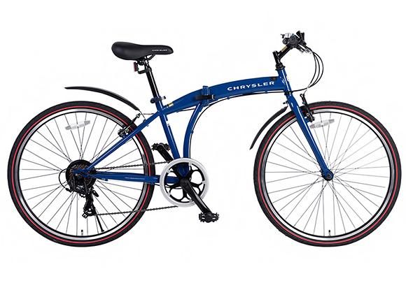 折り畳み自転車 クライスラー フォールディングバイク26 写真サンプル2