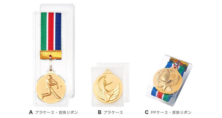 名入れ彫刻 表彰メダル SM7100~7130 ラインナップ
