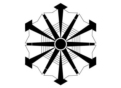 消防署のシンボルマーク