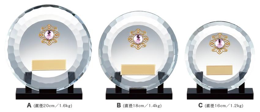 名入れ彫刻 クリスタル表彰盾 (G4814) ラインナップ
