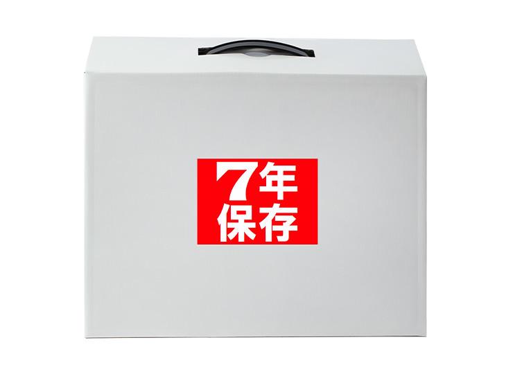 JRUE-H24P-HKUV