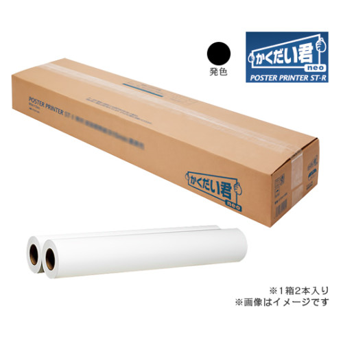8ZVK-396T-H2VN