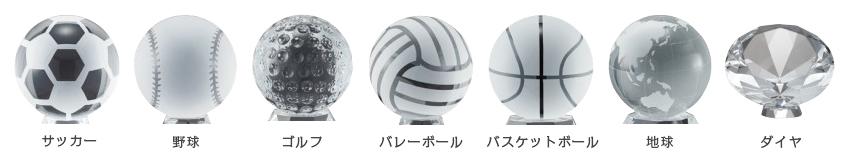 名入れ彫刻 クリスタルトロフィー (GW4825) トップデザイン
