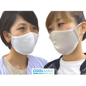 夏マスク クールマックス (接触冷感+UV)