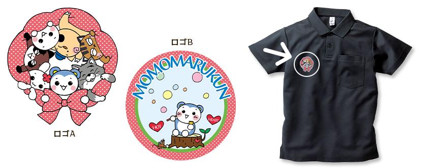 モモマルくん2020 ロゴ
