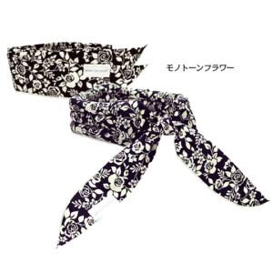 【夏の暑さ対策】ウォータークールスカーフ