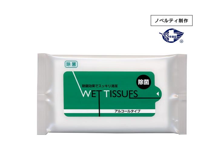 U67N-T2S4-8W3R