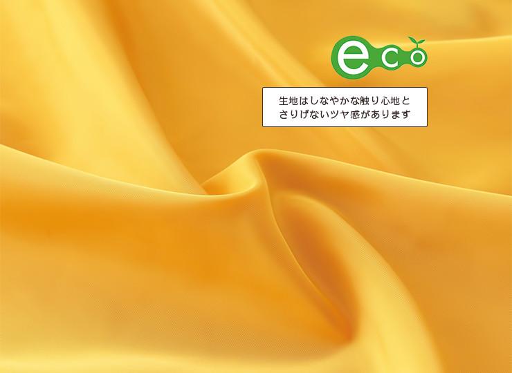 7SQ9-EH6X-FRP9