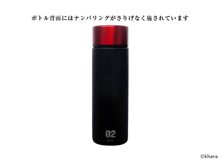 2H25-NAF4-GQ8T